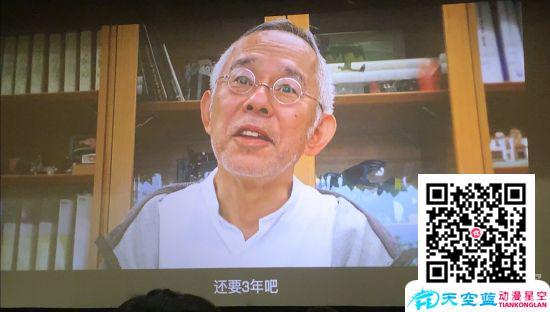 宫崎骏新作动画电影还需3年完成 不计时间和预算