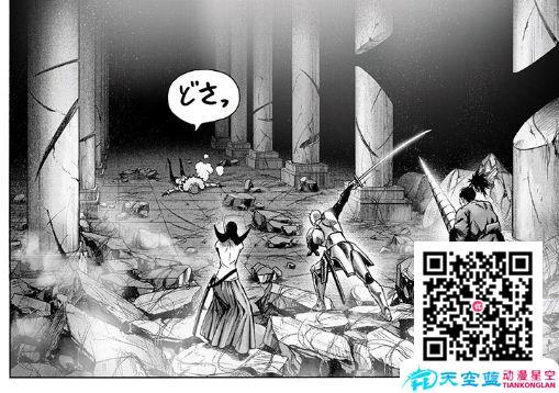《一拳超人》漫画152话:原子武士发威 G5又逃了