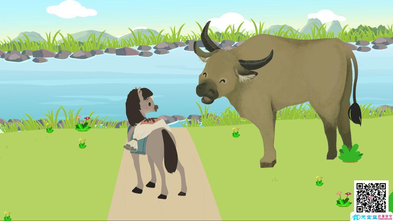 广东深圳二维动画公司制作教学课件应该需要注意什么?