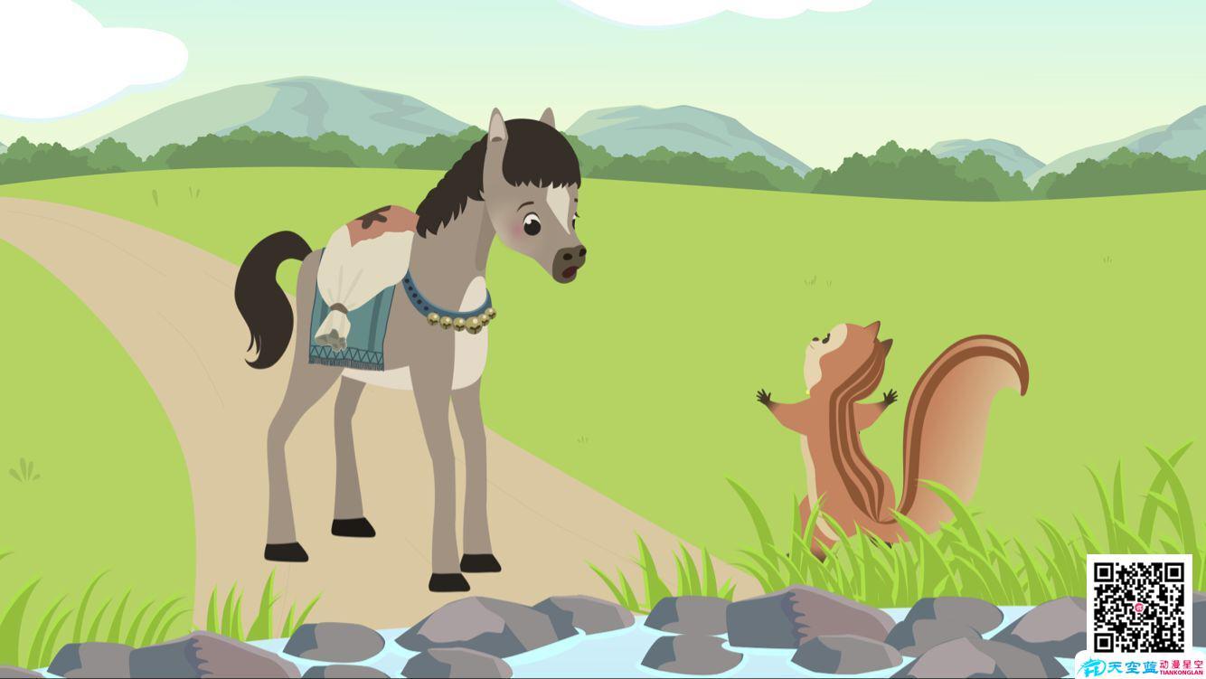 课件制作《 小马过河》二年级下册动画版