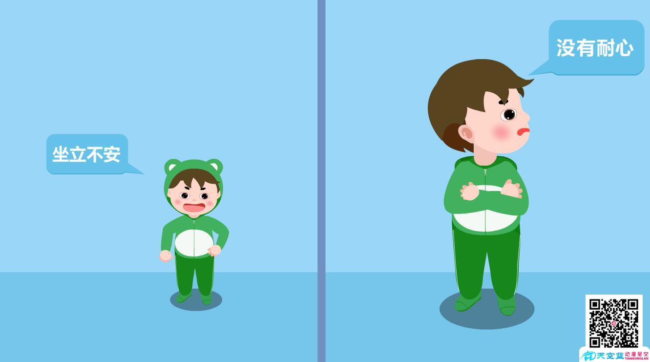 小儿多动症的治疗方法有哪些坐立不安.jpg