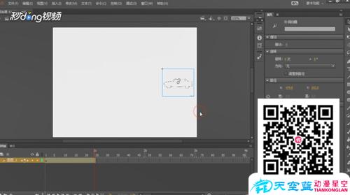 An最简单动画怎么制作