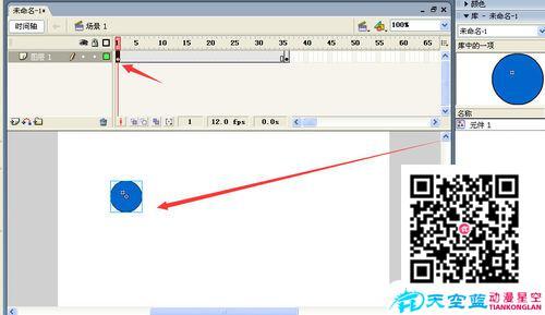 flash中如何做路径动画