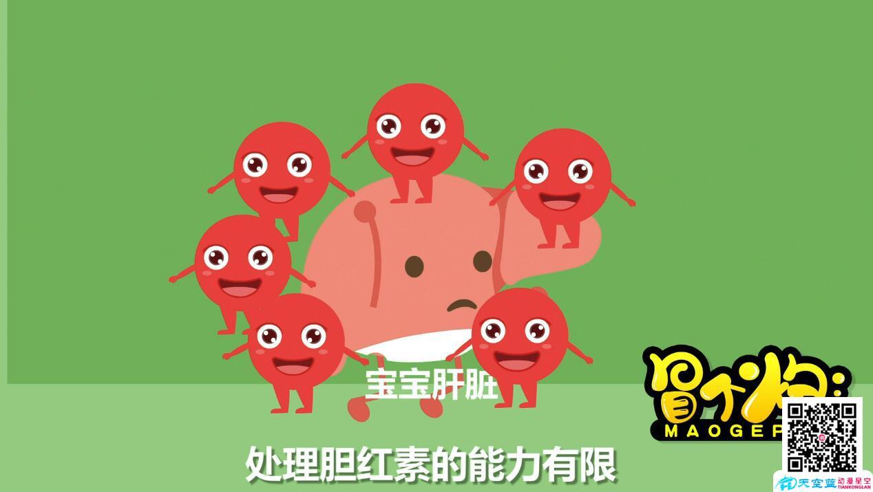 新生儿肝脏处理胆红素.jpg