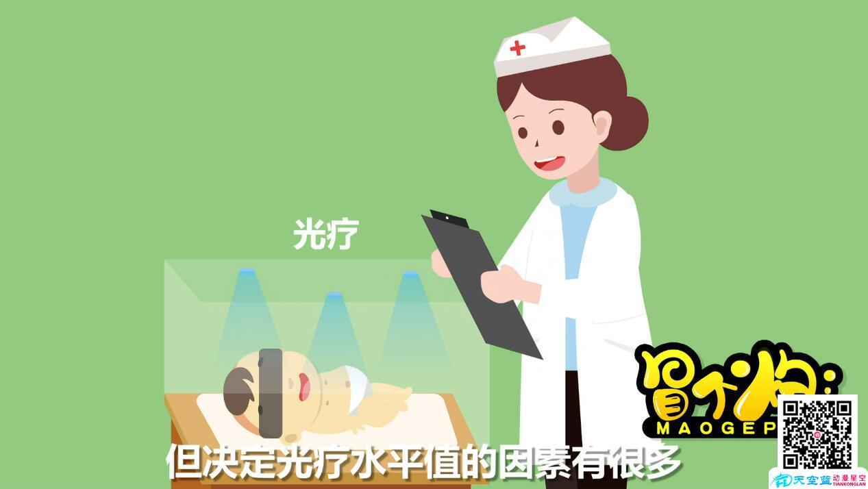 新生儿黄疸光疗.jpg