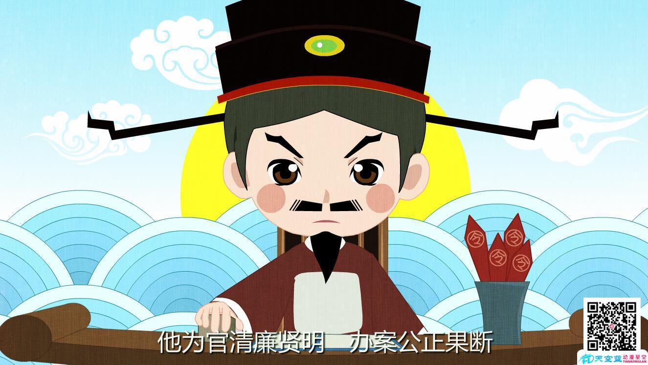闭门思过太守燕人韩延寿为官清廉.jpg