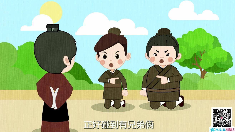 闭门思过太守燕人韩延寿春耕巡视兄弟告状.jpg