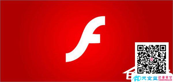 如何制作Flash动画?Flash动画制作教程