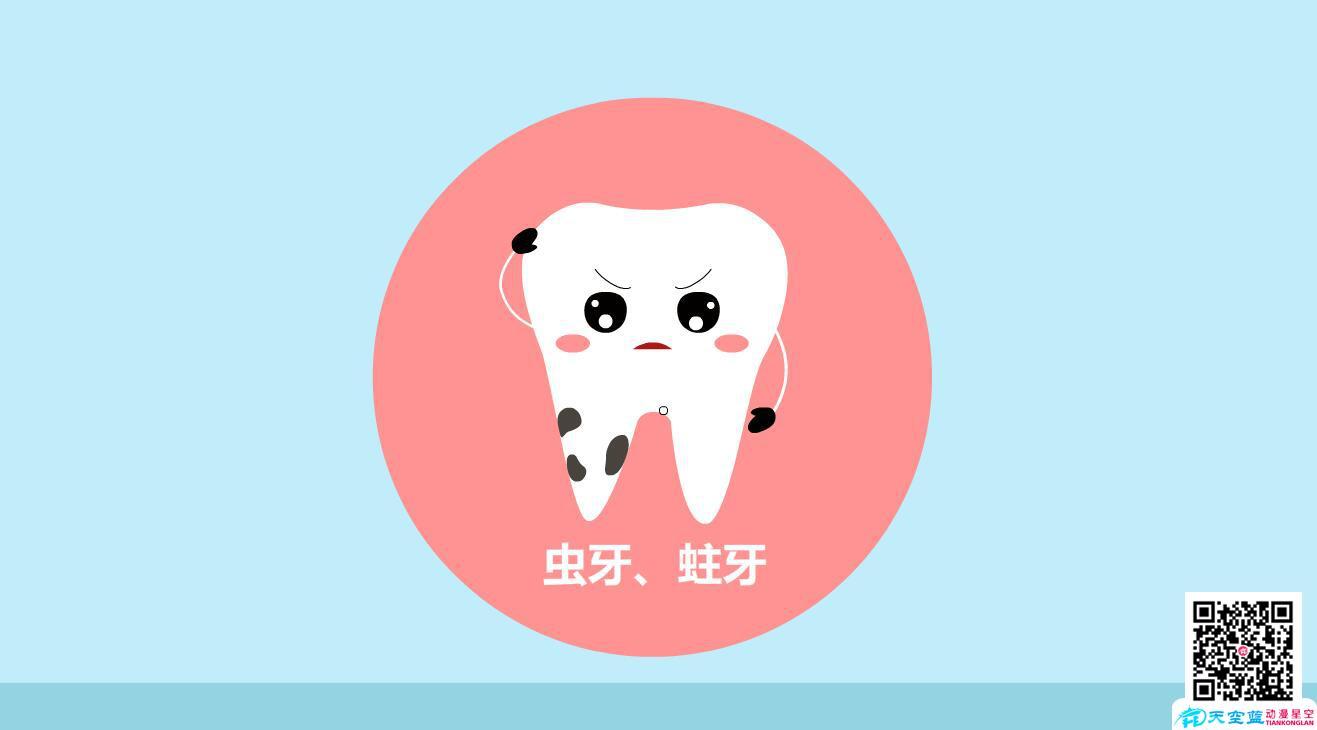 小儿蛀牙是怎么形成的虫牙蛀牙.jpg