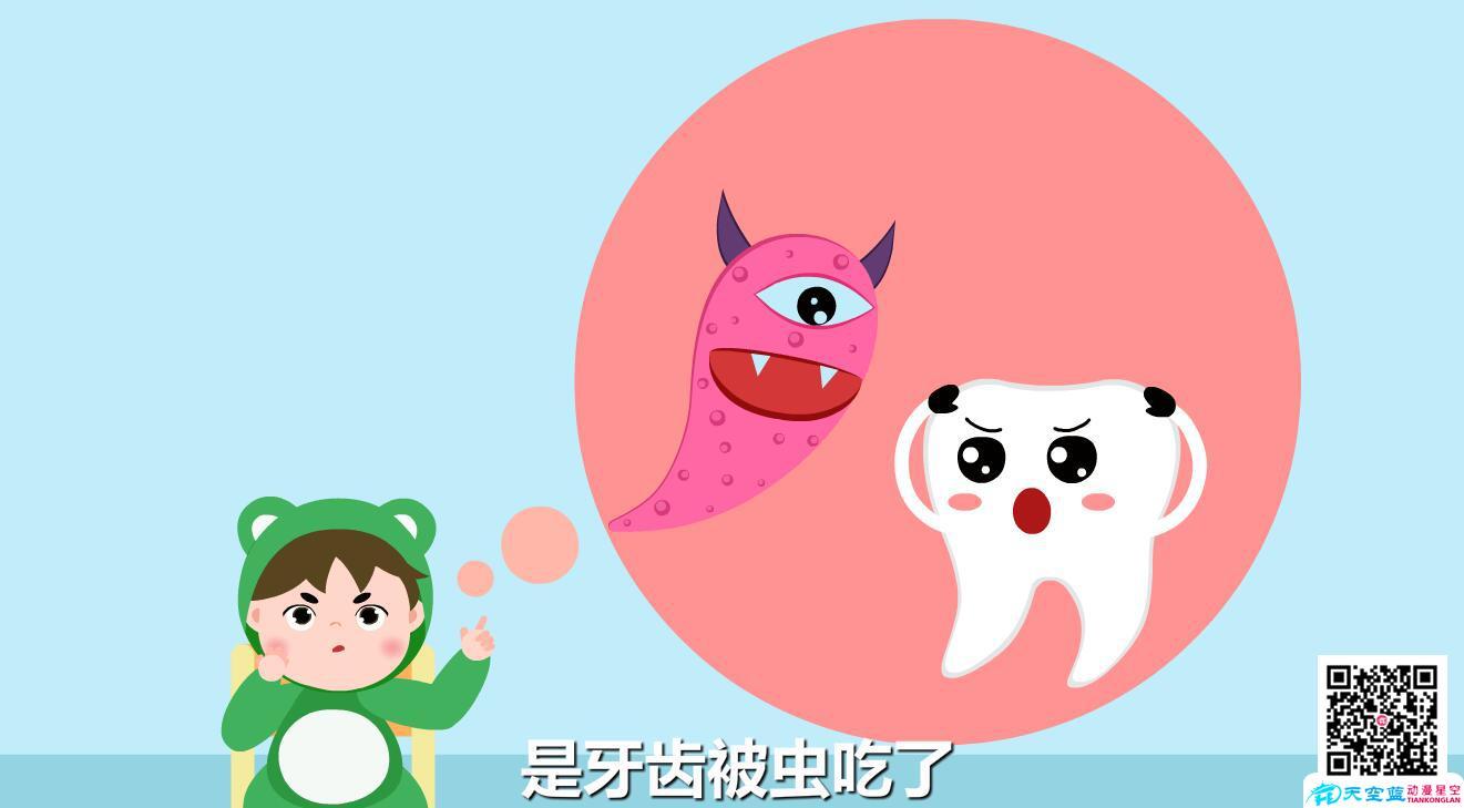 小儿蛀牙是怎么形成的牙齿被虫吃了.jpg