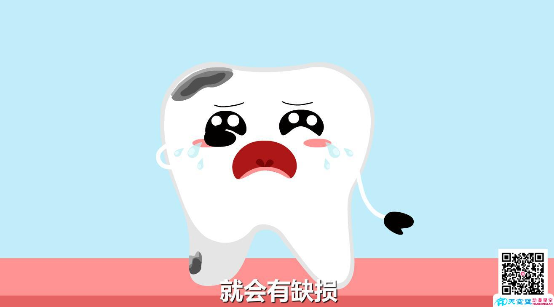 小儿蛀牙是怎么形成的牙齿变黑.jpg
