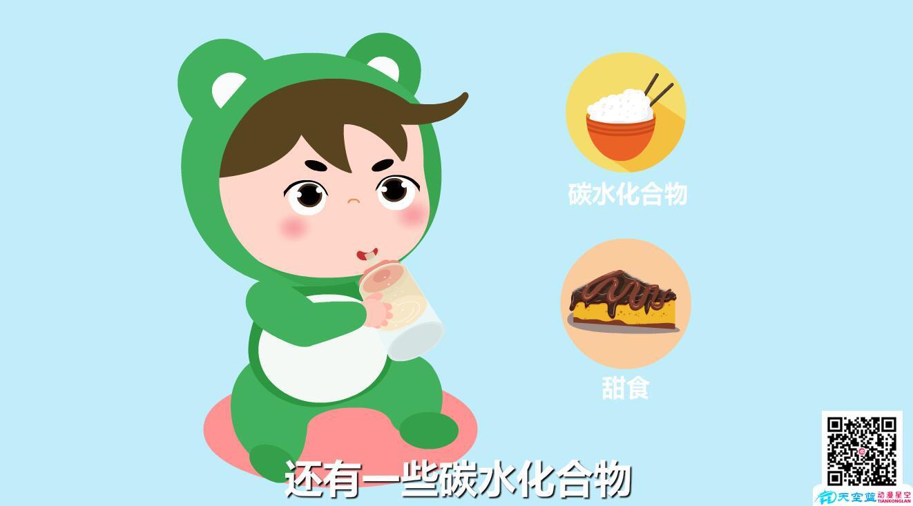 小儿蛀牙是怎么形成的食物残留变酸.jpg