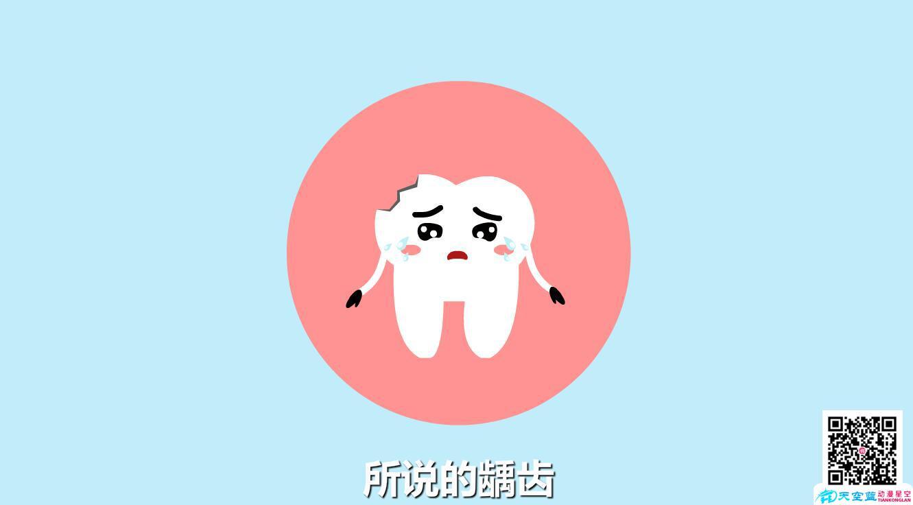 小儿蛀牙是怎么形成的龋齿形成.jpg