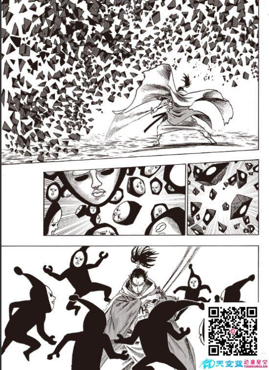《一拳超人》漫画最新话:黑精不可小觑 僵尸男危机