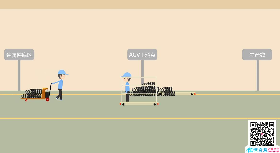 「Flash动画制作」车间流水线演示还原动画制作