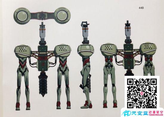 「动漫星空」《EVA新剧场版》终章公开新设定图 机体造型很硬核