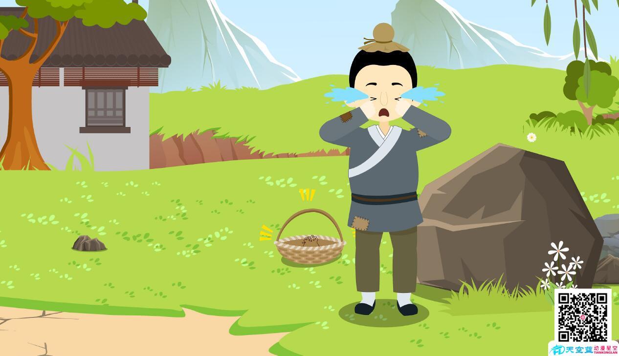 动漫设计制作「包公审石头」动画视频分镜头小孩哭泣.jpg