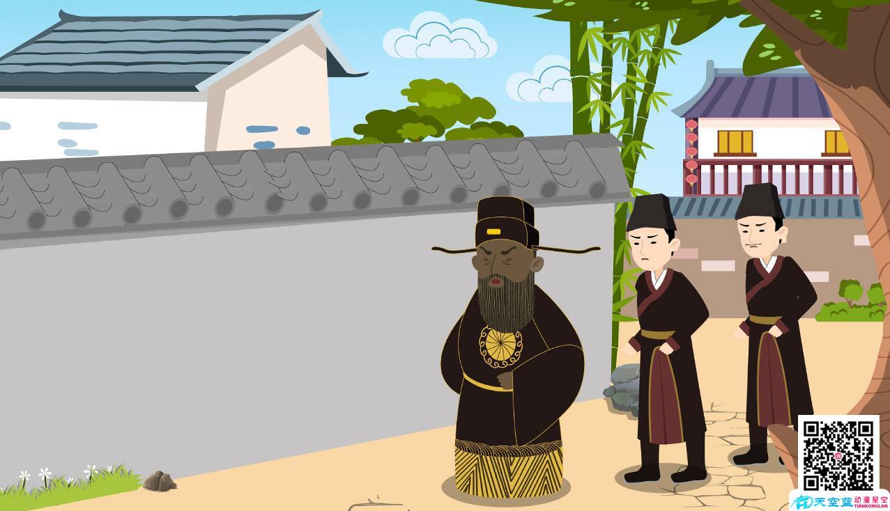 动漫设计制作「包公审石头」动画视频分镜头包公出场.jpg