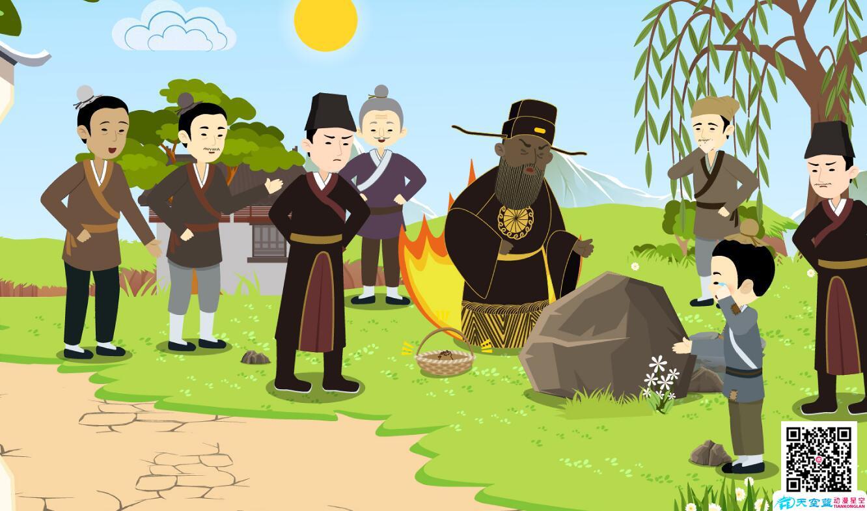 动漫设计制作「包公审石头」动画分镜头视频