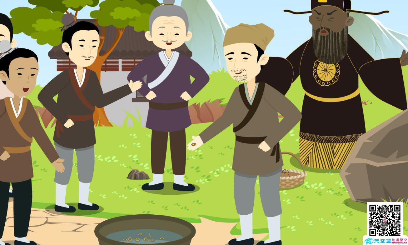 动漫设计制作「包公审石头」动画视频分镜头小偷投币.jpg