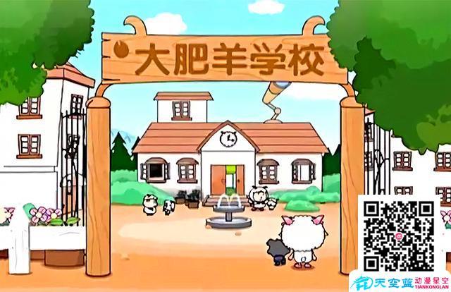 「动漫星空」喜羊羊中细思极恐的几处细节,难以相信羊村中竟都是公羊