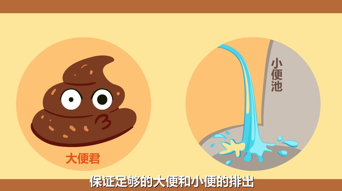 新生儿黄疸怎么退的快?排尿排便.jpg