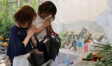 京阿尼纵火案部分遇难者名单公布 已获家属同意