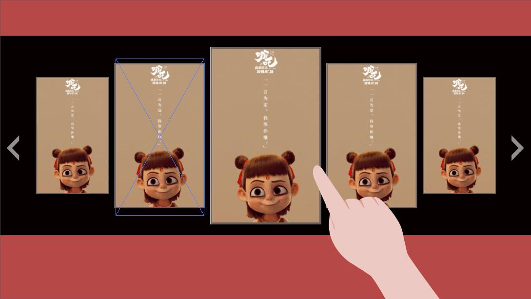 黄鹤楼动画制作公司是如何进行动画设计呢?