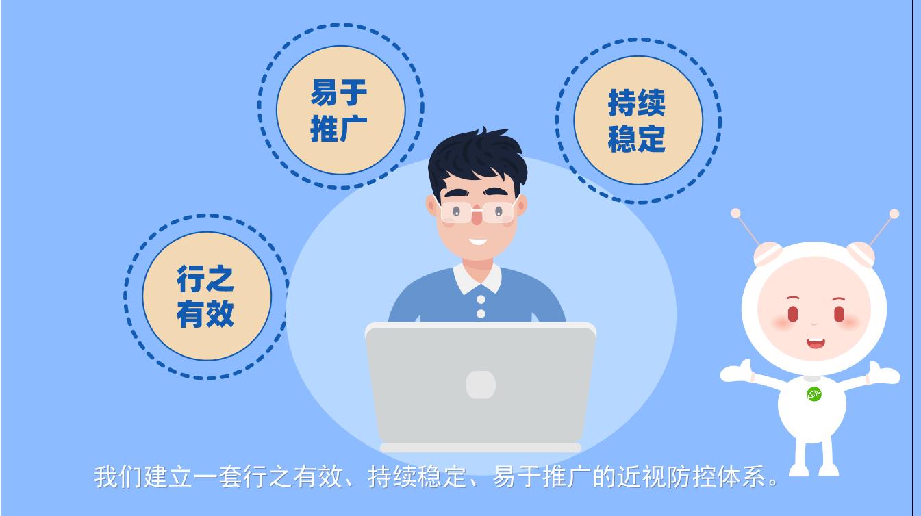 深圳MG动画制作一分钟大概要多少钱?