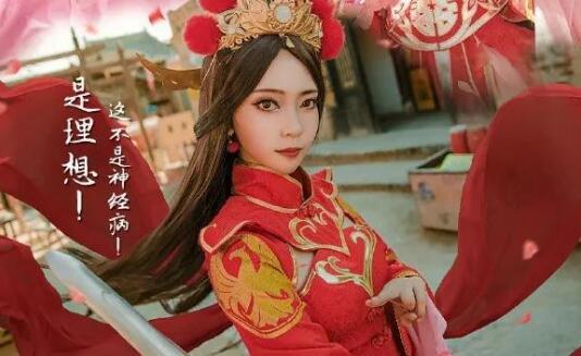 七夕节超甜福利,《王者荣耀》一生所爱大圣娶亲,华丽超美大片!