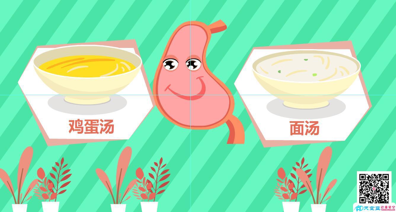 儿童肺炎吃什么好?鸡蛋汤与面汤.jpg