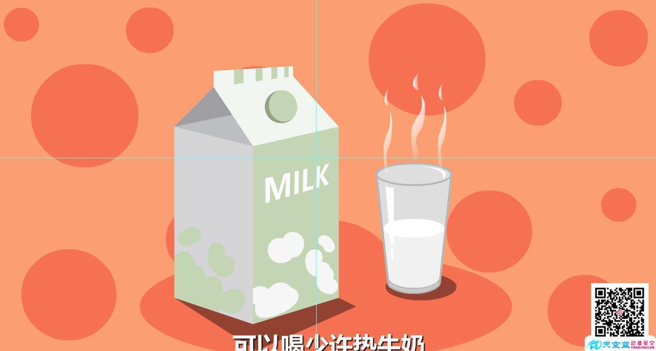 儿童肺炎吃什么好?少许热牛奶.jpg