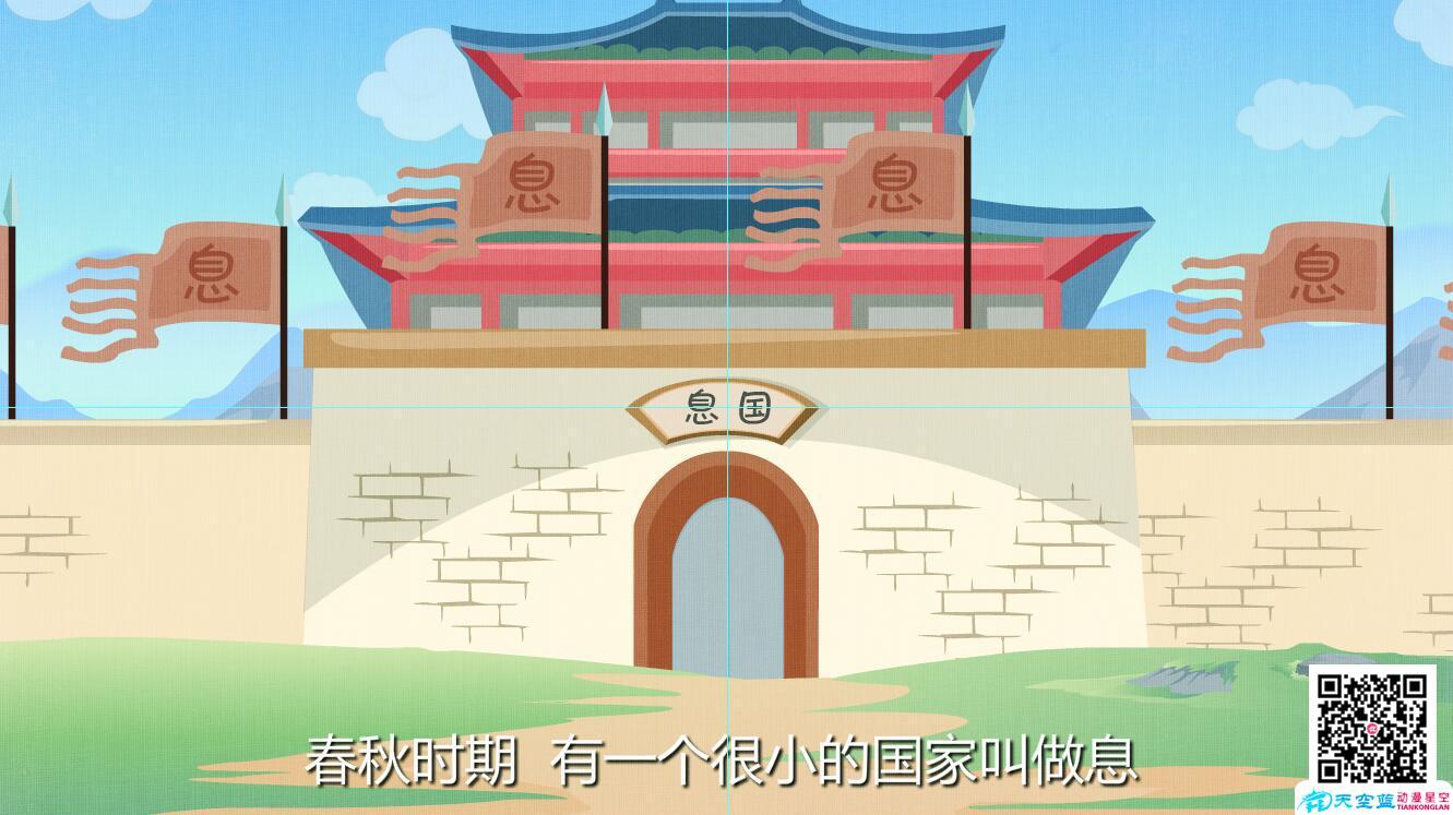 剧本是如何实现动画化的呢,深圳专业的mg动画制作公司