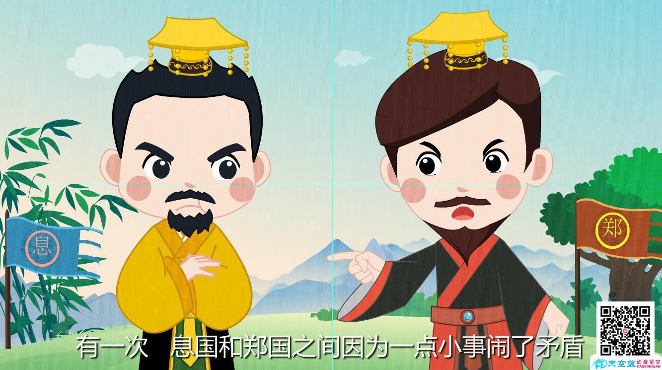 「不自量力」冒个炮中华成语故事视界-息国郑国闹矛盾.jpg