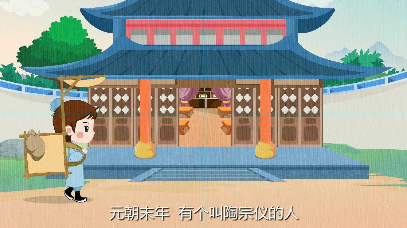 「持之以恒 chí zhī yǐ héng」陶宗仪.jpg