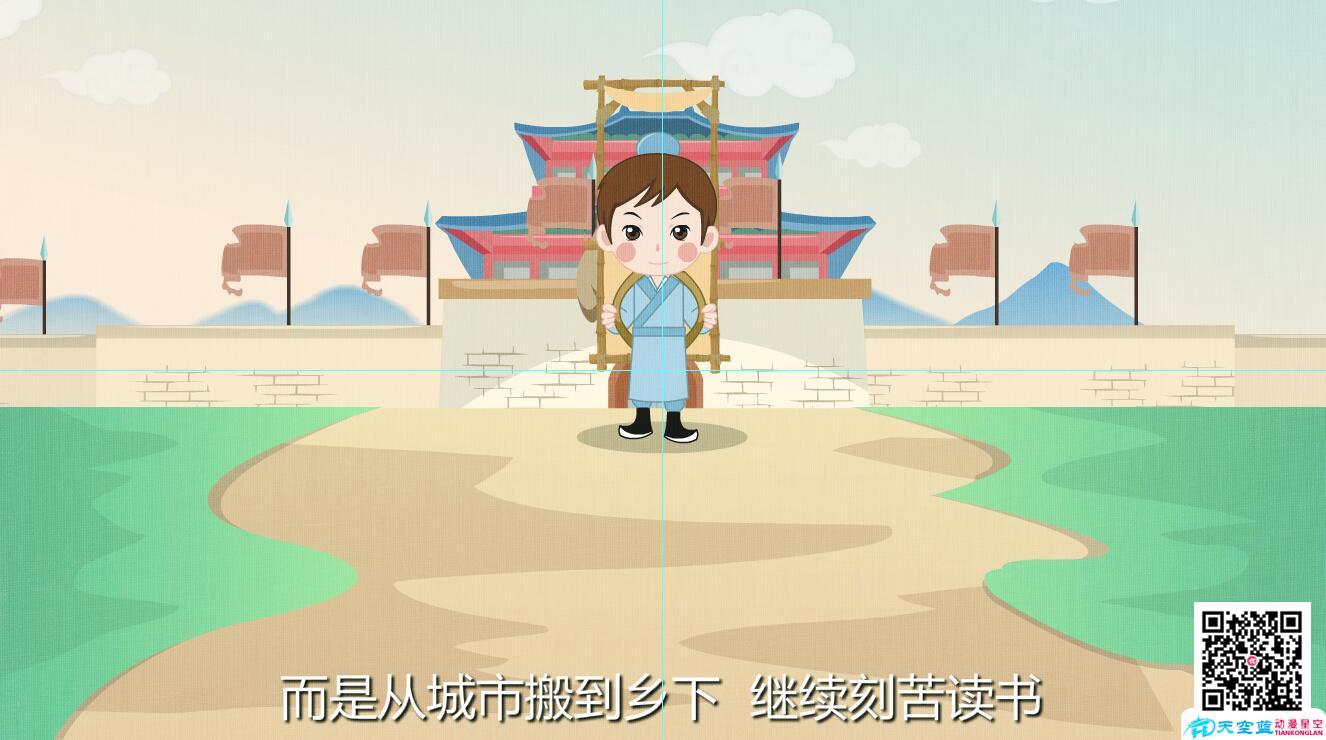 「持之以恒 chí zhī yǐ héng」陶宗仪考进士名落孙山回乡里.jpg
