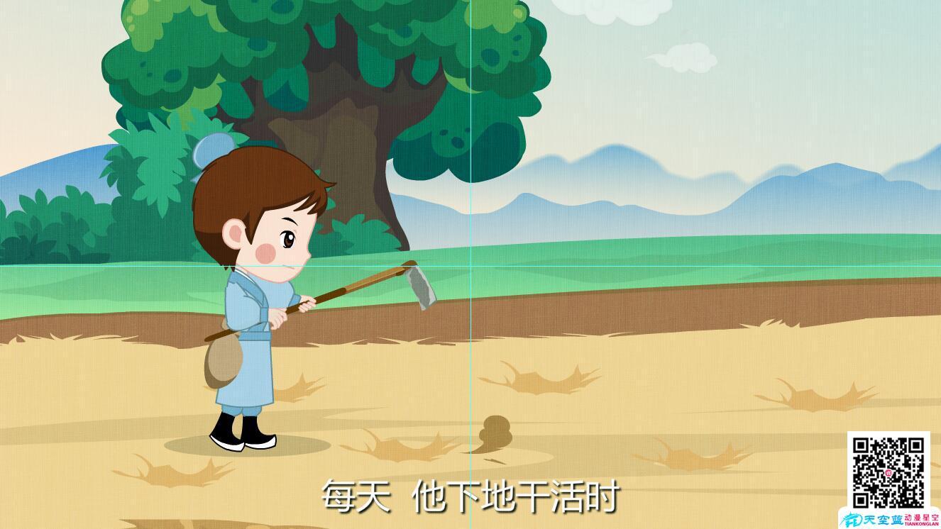 「持之以恒 chí zhī yǐ héng」陶宗仪下地干农活.jpg