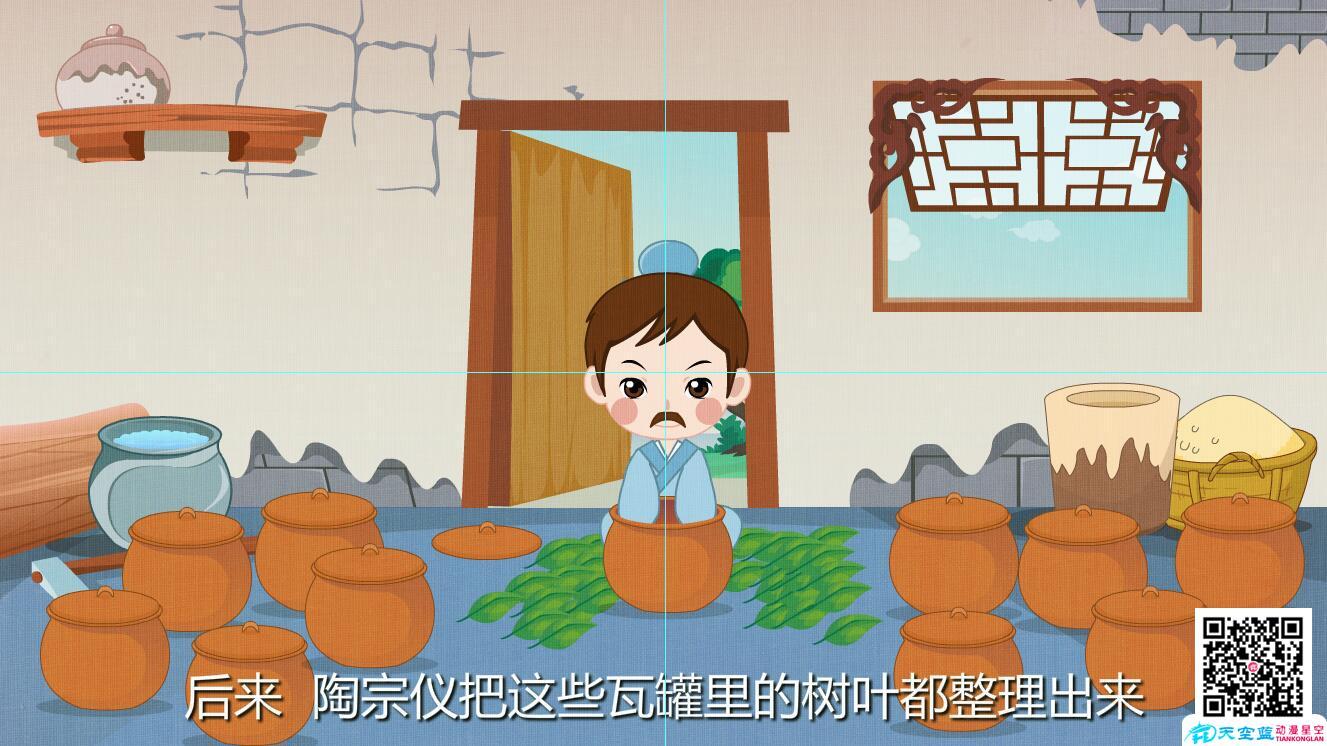 「持之以恒 chí zhī yǐ héng」陶宗仪整理树叶笔记.jpg
