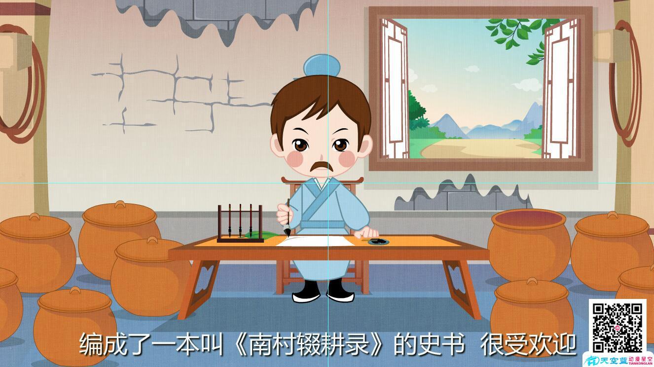 「持之以恒 chí zhī yǐ héng」陶宗仪整理树叶笔记写书.jpg