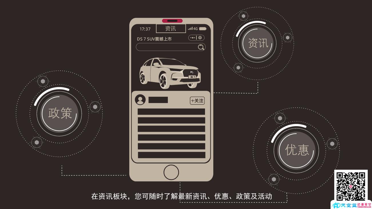 荆州产品MG动画宣传片需要怎样的制作流程?