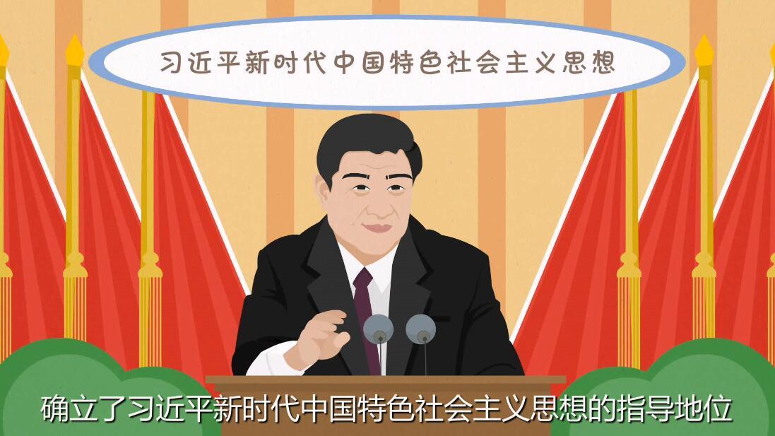 中国特色社会主义.jpg