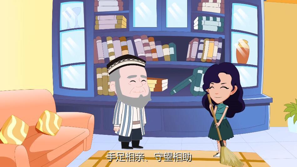 中华名族一家亲 同心共筑中国梦 和谐幸福生活.jpg