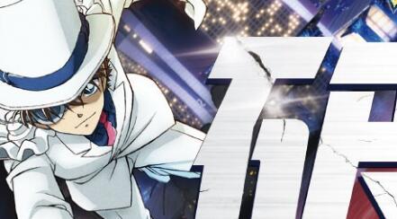 动画《名侦探柯南:绀青之拳》内地票房破亿 刷新系列纪录