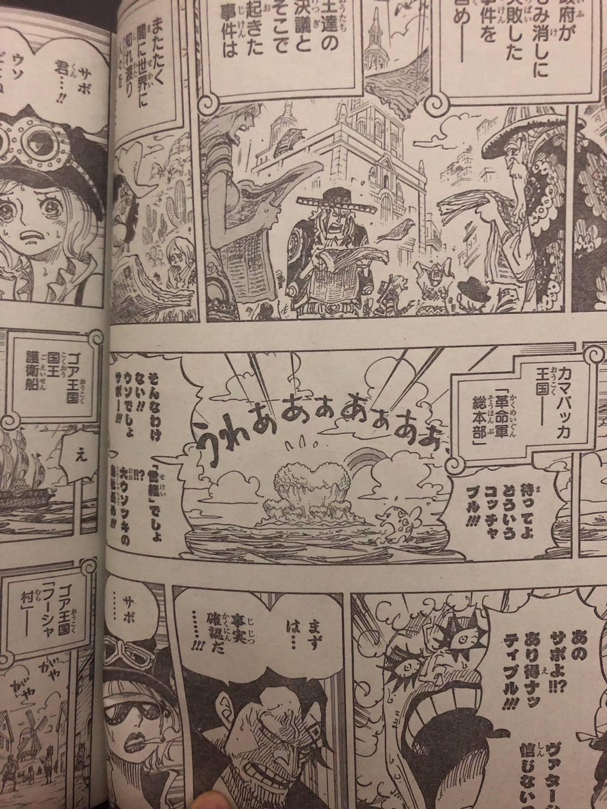 海贼王漫画956