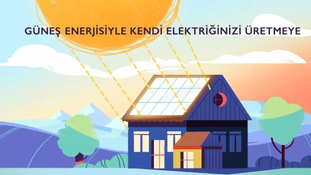 太阳能mg动画风格房屋.jpg