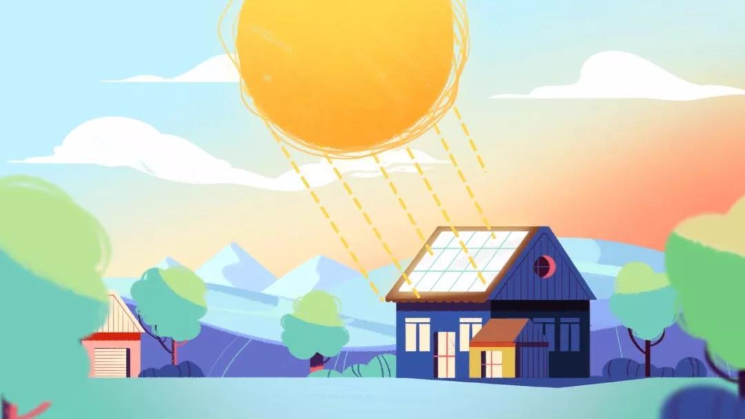 太阳能房屋吸光mg动画风.jpg