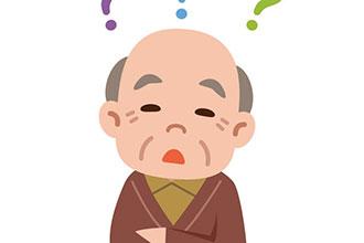 "mg动画制作『世界阿尔茨海默病日 | 预防老年痴呆 中医有""处方""』健康知识科普"