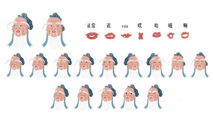 北京产品动画广告视频营销都有哪些优势呢?