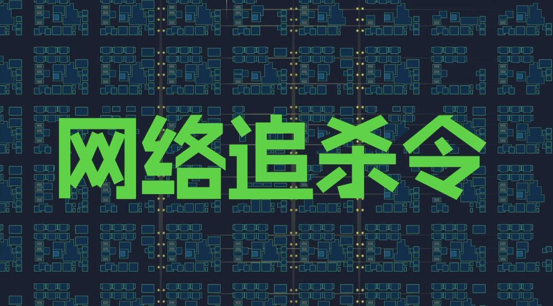 mg动画制作『网络追杀令』国家电网网络安全动漫宣传片