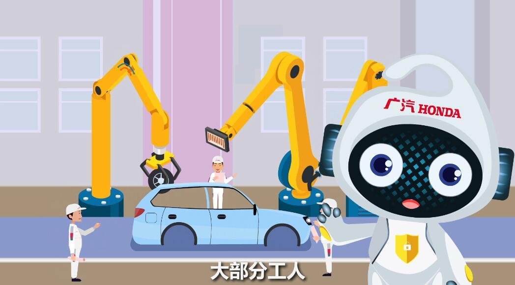 mg动画制作『广州本田汽车Honda保密实力派』动漫宣传片